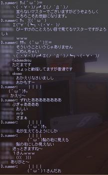 20100403-213251.jpg