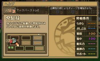 20100607-230340.jpg